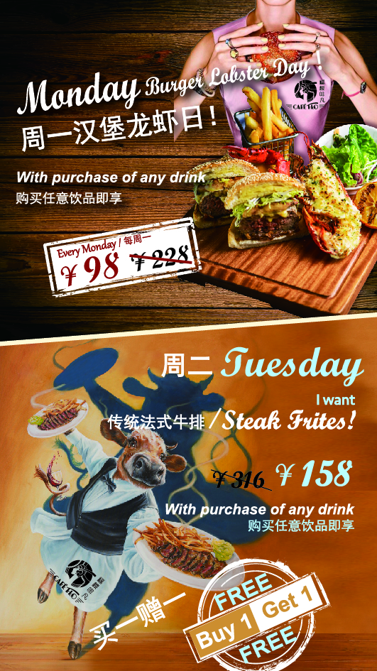 tkl table and flyer(转曲)-03